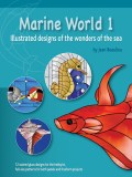 Marine World 1